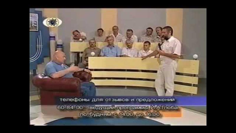 Популярные видео youtube на сайте main-host.ru Библия - фальшивая книга.