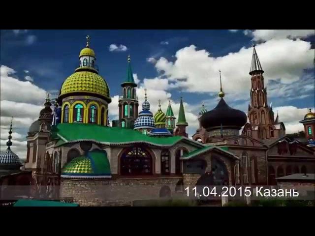 Красивый ролик о Казани