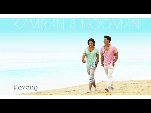 Kamran Hooman Khode Hamooni Ke Mikhami OFFICIAL VIDEO 4K