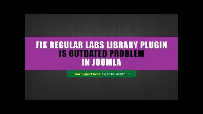 How to fix Regular Labs Library plugin is outdated Problem in Joomla смотреть онлайн без регистрации