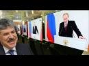Волхв о выборах 2018 о Путине и Грудиние Б. И. Володарский из глубины русских лесов НОД