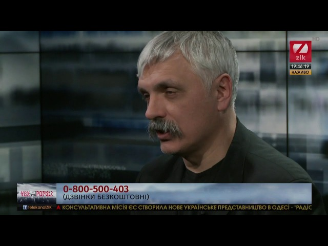 Корчинський назвав жирного агента Кремля на якого можна обміняти всіх полонених у РФ