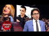 Прямой Эфир: Сергей Семенов - Первое интервью на свободе [NR]