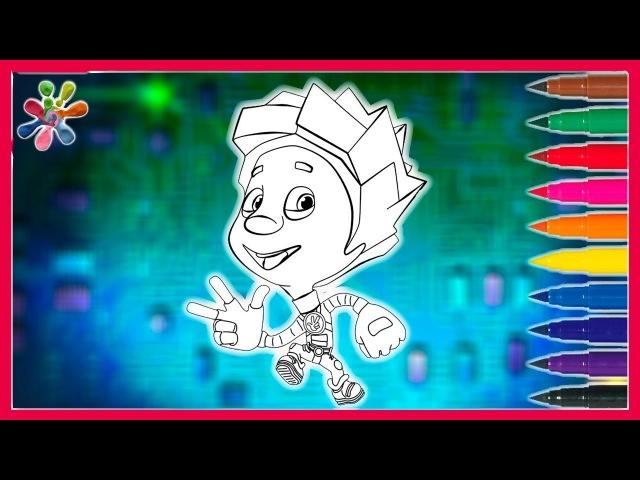 Фиксики/Нолик/Раскраски для детей/Учим цвета и рисовать/Coloring books for children/Nolik from fixik