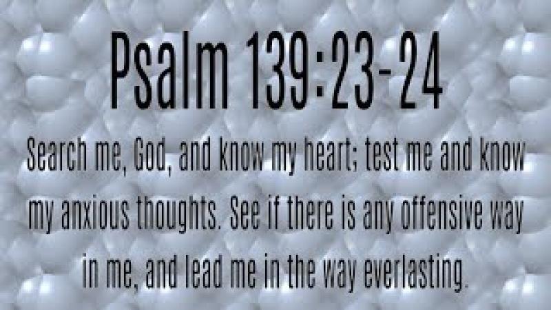 March 7, 2018 - Psalm 139:23-24 - Jeremiah 6:16
