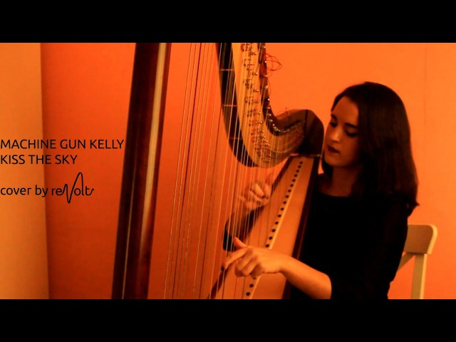 Machine Gun Kelly - Kiss the sky (Bloom). Cover by harpist Nastasia (reVolt__HC). Арфа.