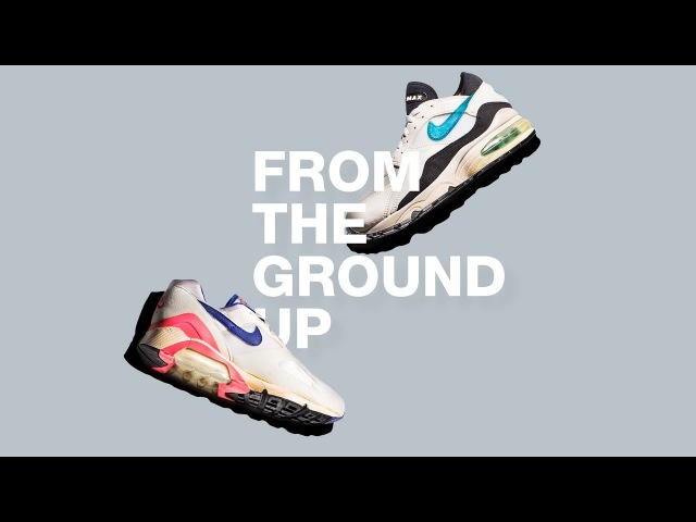 Is Air Max Day a Real Holiday? | From the Ground Up