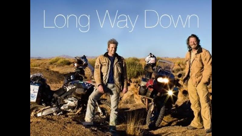6. Долгий путь на юг. По Кении