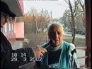 Актуальный Репортаж 2002 (Николай Вавилов и Александр Миронов)
