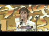 [ENG SUB] 180110 32nd GDA - IU (아이유) - Digital Daesang Award Acceptance Speech