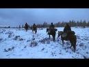 Конная охота на изюбря во время гона
