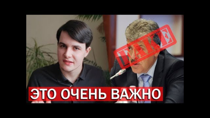 Грудинин – кремлевская многоходовочка / Никакой борьбы с ним нет