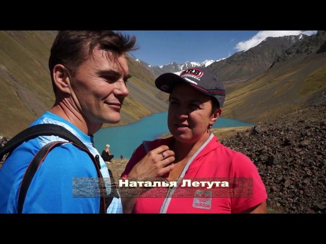 Казахстан Киргизия Заилийский Алатау Озеро Жасыл Кёль