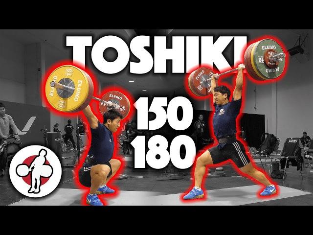 Toshiki Yamamoto Heavy Training (150 Snatch, 180 Power CJ) - 2017 WWC Training Hall [4k 60]
