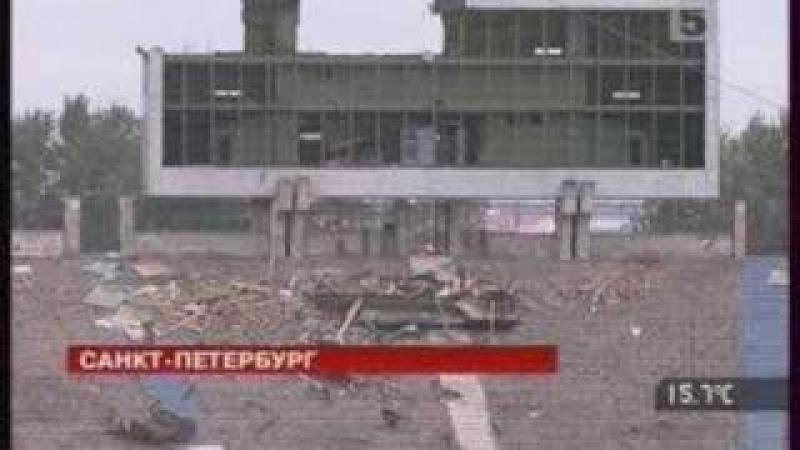 Падает башня освещения на стадионе им.Кирова
