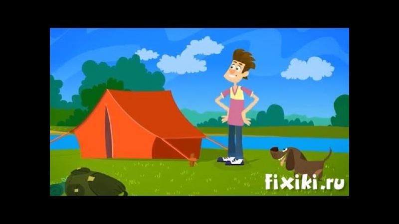 Фиксики - История вещей - Узлы | Образовательные мультики для детей
