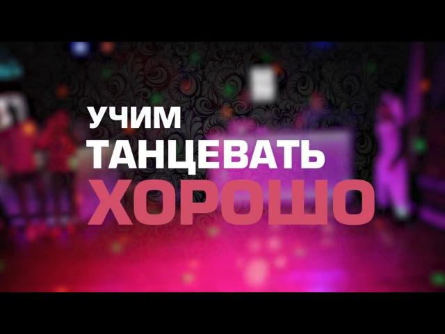 Kiz-шоу Пандочки. Света и Света. ТС Луна luna_penza