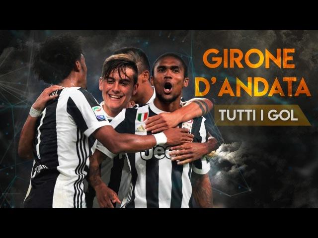 Juventus 2017 18 Tutti i Gol del Girone d'Andata HD