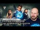 Сторожова застава найдорожче українське фентезі інтерв'ю з режисером