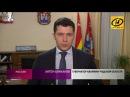 Губернатор Калининградской области России рассказал Телеканалу ОНТ об итогах визита в Беларусь