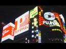 Japan Tokyo Evening 日本東京の夜 Япония Вечерний Токио 日本东京 اليابان طوكيو 일본의 도쿄 2