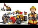 Лего Сити Тяжёлый Бур 60186 и Трактор для горных работ 60185 Видео для детей с Lego City и Даником