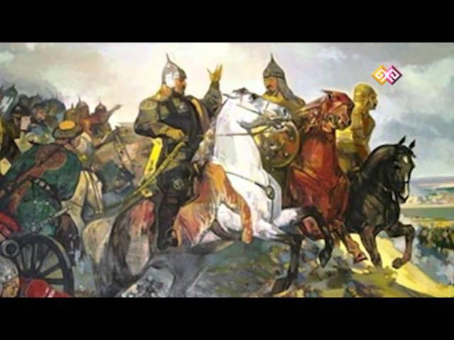 Воинские искусства Великой степи (0012) - 31.12.2015