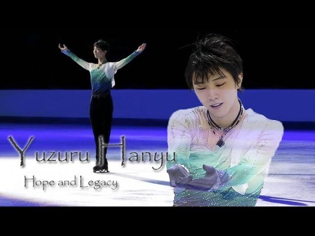 Yuzuru Hanyu 羽生 結弦 2017 FS Worlds: Hope and Legacy (no clap)