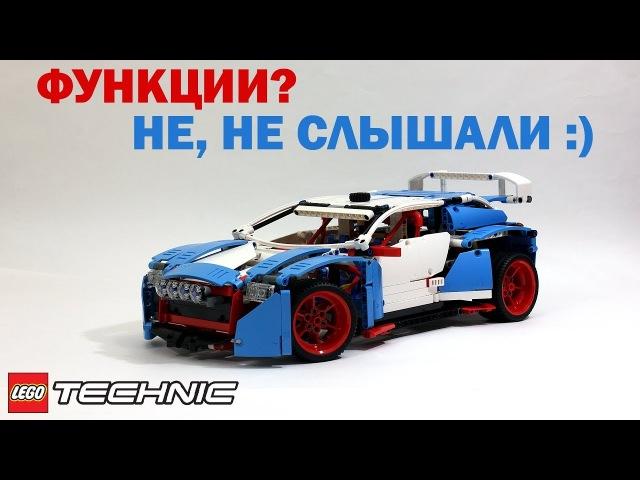 Лего Техник 42077 Раллийный автомобиль – Обзор / Lego Technic 42077 Rally Car - Review