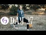 Еще больше кора! Серия виньяса - День 27 - Йога-решение 30. More Core! Vinyasa Flow Day 27 With Fightmaster Yoga