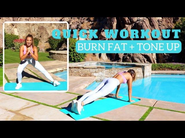 10 минутная жиросжигающая и шлифующая тренировка всего тела 10 Minute Late For Class BURN BLAST Workout