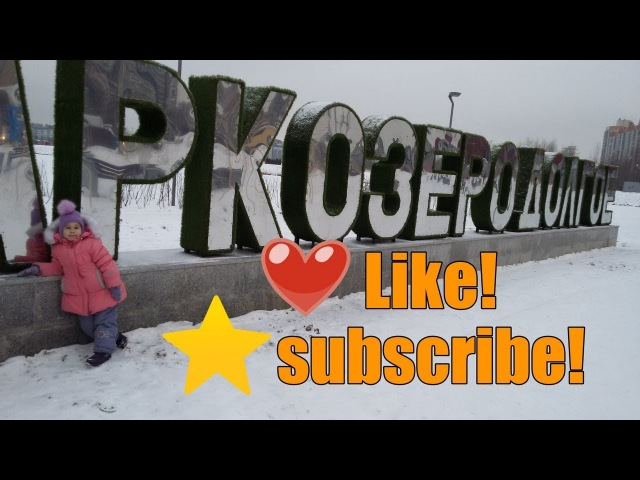Winter Playground Fun kids sleigh and Snow Time | Cheerfully winter walk for kids