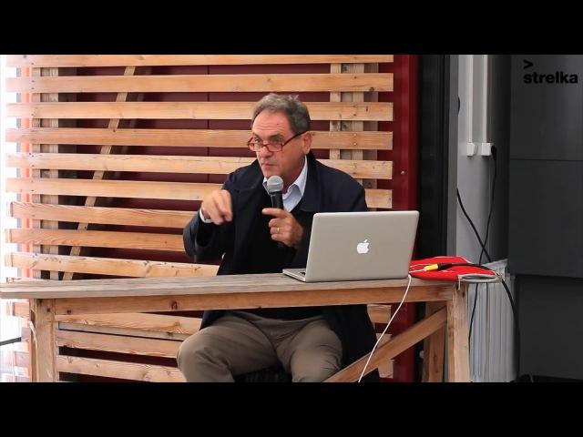 Альберто Гарутти. Лекция «Уличное искусство и ориентированность на людей»