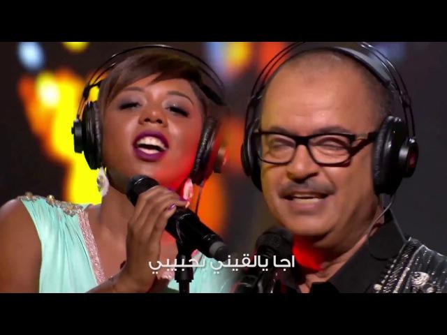Khaoula Moujahid Fayçal Moul Koutchi Coke Studio Maroc خولة مجاهد و فيصل مول الكوتشي