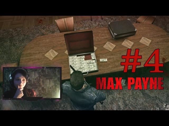 Разборки в баре ✖ Макс Пэйн 1/ Max Payne 1 4
