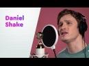 Daniel Shake (группа МЫ ) – Ближе LIVE | On Air