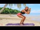 Ultimate Butt Challenge ♥ Glutes, Hamstrings Quads | Koh Kut