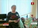 В Минской области прошел форум для приемных семей и детских домов семейного типа