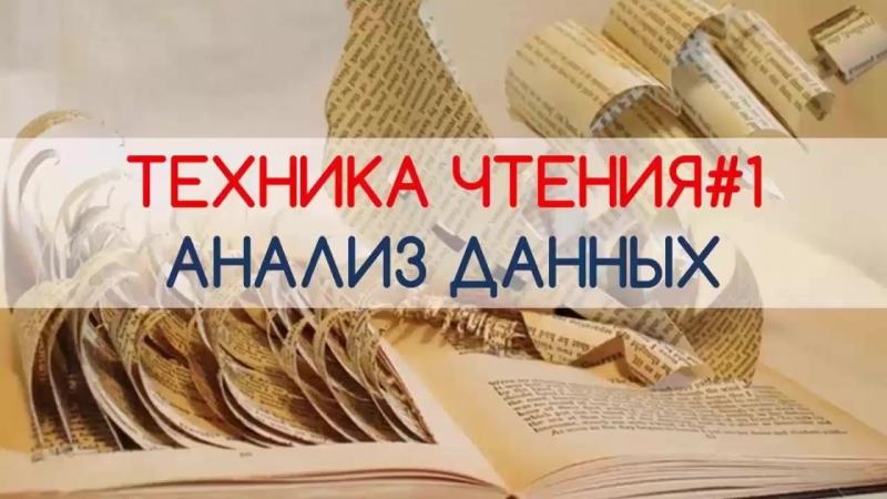 Как прочитать все книги по сметному делу за месяц