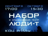 Набор 18.09.2017 и 02.10.2017 - Юля Дьячкова