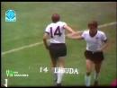 ЧМ 1970 1_2 финала. Италия – Германия ФРГ 4_3 (д.в.) _ Semi-finals. Italy - Germ