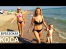 Невероятно красивый и самый длинный в Европе пляж