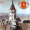 Красноярск нашего детства ☭☭☭