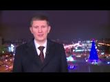 Новогоднее поздравление Mаксима Решетникова