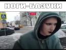 КИРИЛЛ ТЕРЁШИННОГИ-БАЗУКИ!!