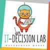 Молодежная проектная школа IT-decision Lab