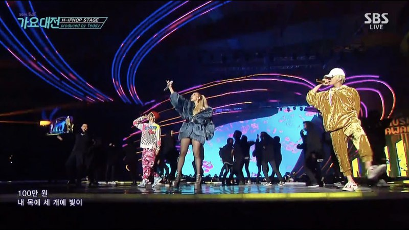 GD X CL - 'LIFTED' 'ONE OF A KIND' '백만원(₩1,000,000)' in 2016 SBS Gayodaejun
