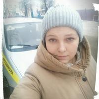 Валерия Верещака