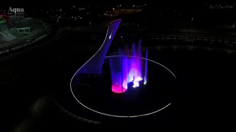 Фонтан Чаша Олимпийского огня Sia Unstoppable