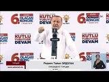 Эрдоган назвал Нетаньяху